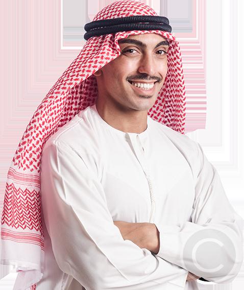 Ibrahim Jamali